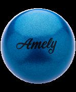 Мяч для художественной гимнастики AGB-103 19 см, синий, с насыщенными блестками