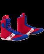 Обувь для бокса Special LSB-1801, высокая, синий/красный