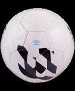 Мяч футбольный Veloce Supporter 20981U, №4, белый/темно-серый/черный/голубой