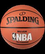 Мяч баскетбольный NBA Silver № 7 (83016Z)