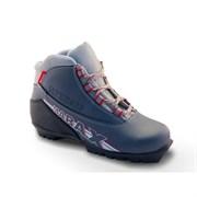 Лыжные ботинки Marax (Крепл.nnn) MXN-300 р. 41