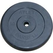 Диск обрезиненный черный Atlet Barbell d-26 10 кг