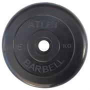 Диск обрезиненный черный Atlet Barbell d-26 5 кг