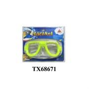 Маска для ныряния TX68671