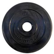 Диск обрезиненный черный Atlet Barbell d-51 10 кг