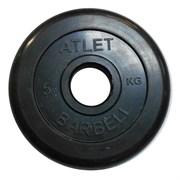 Диск обрезиненный черный Atlet Barbell d-51 мм 5 кг