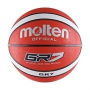 Мяч баскетбольный Molten BGR7-RW р.7
