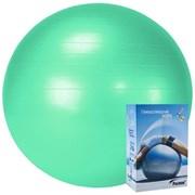 Мяч гимнастический Palmon арт.r324075 d. 75см