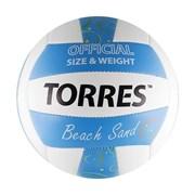 Мяч для пляжного волейбола Torres Beach Sand Blue арт.V30095B р.5