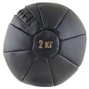 Медбол FS№2000 2 кг нат. кожа