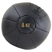 Медбол FS№4000 4 кг нат. кожа