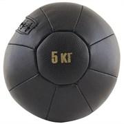 Медбол FS№5000 5 кг нат. кожа