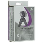 Костюм-Сауна Lite Weights 5601SA размер Xl