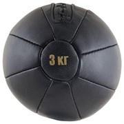 Медбол FS№3000 3 кг нат. кожа