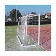 Сетка-Гаситель для гандбола/футзала Kv.rezac арт.12935275