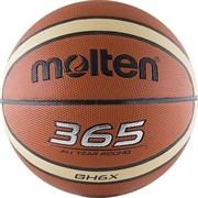 Мяч баскетбольныйтрен Molten BGH6X р.6