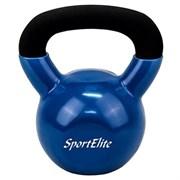 Гиря чугунная для кроссфита с виниловым покрытием Sportelite 8 кг