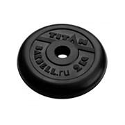 Диск обрезиненный черный Titan Barbell d-26 2,0 кг