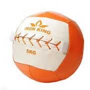 Медбол Shigir CR105 5 кг
