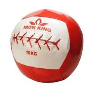 Медбол Shigir CR110 10 кг