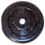 Диск обрезиненный черный Mb Barbell d-26 10 кг