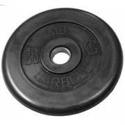 Диск обрезиненный черный Mb Barbell d-51 20 кг