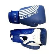 Перчатки боксерские Leader 8 унций (Синие)