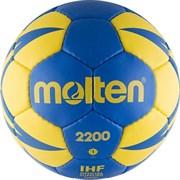 Мяч гандбольный Molten 2200 арт.H1X2200-BY р.2
