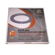База для гимнастического мяча Lite Weights 1800LW (Серый)
