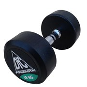 Гантели (2шт) 17.5кг Dfc Powergym DB002-17.5