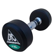 Гантели (2шт) 4кг Dfc Powergym DB002-4