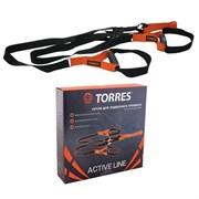 Петли для подвесного тренинга Torres многофункциональный арт.AL1039