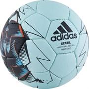 Мяч гандбольный Adidas Stabil Replique р.2 арт.CD8588