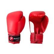 Перчатки боксерские детские Rusco  4 унций к/з красный