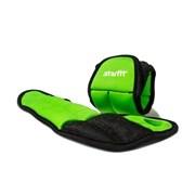 """Утяжелители  для рук Starfit WT-201 """"эргономичные"""" 0,75 кг*2шт , зеленые/черные"""