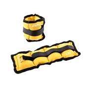Утяжелители универсальные Starfit WT-401 0,5 кг* 2шт, желтый