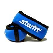 """Утяжелители для рук Starfit WT-101""""Браслет"""" 0,75 кг*2шт, синие/черные"""