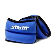 """Утяжелители для рук Starfit WT-101 """"браслет"""" 1 кг*2шт , синие/черные"""