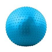 Мяч гимнастический массажный Starfit GB-301 55 см антивзрыв, синий