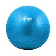 Мяч гимнастический полумассажный Starfit GB-201 55 см антивзрыв, синий