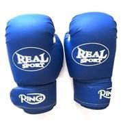 Перчатки для кикбоксинга Realsport RS208 8 унций, синий