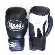 Перчатки для кикбоксинга Realsport RS310 10 унций, черный