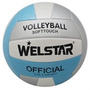 Мяч волейбольный Welstar VMPVC4333B р.5