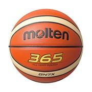 Мяч баскетбольный Molten BGN7X р.7