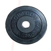 Диск обрезиненный черный Спортком d-26 1,25 кг