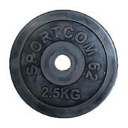 Диск обрезиненный черный Спортком d-26 2,5 кг