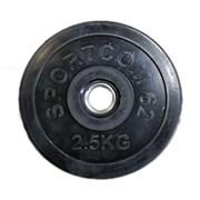 Диск обрезиненный черный Спортком d-26 2,5 кг (Стальная втулка)