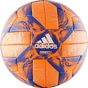 Мяч футбольный Adidas Conext 19 Omb Wtr арт.DN8645 р.5