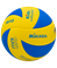 Мяч волейбольный MIKASA SKV5 - фото 43906