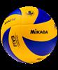 Мяч волейбольный MIKASA MVA 310 - фото 43907